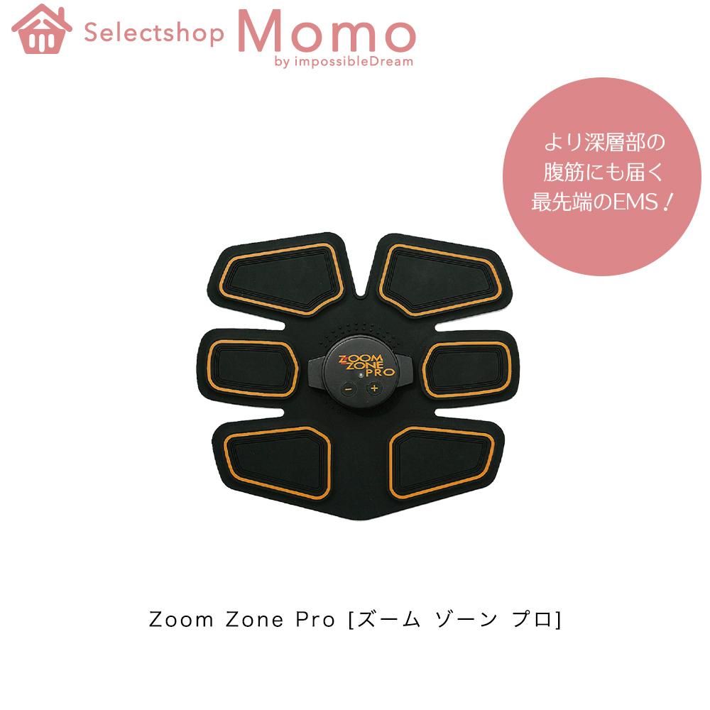 ZoomZonePro