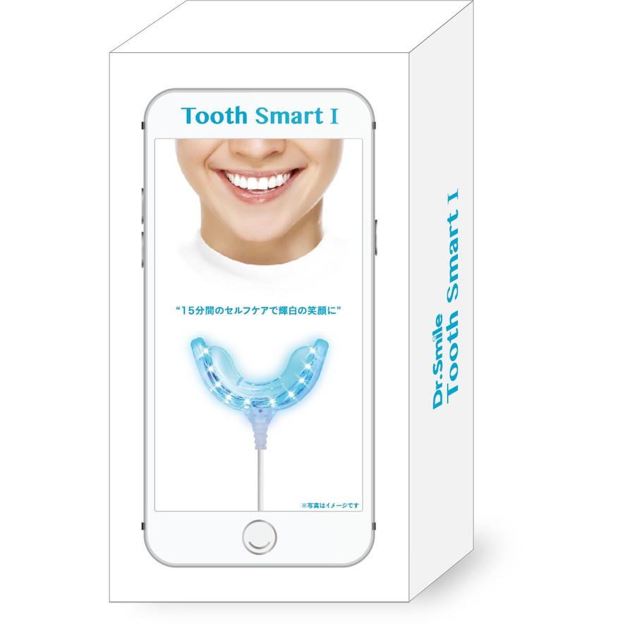 Tooth Smart トゥーススマート ホワイトニングケア ホワイトニング デンタル 歯 デンタルクリーニング iPhone android 携帯 LED セルフケア 口 黄ばみ 家庭用セルフ 自宅 led セルフホワイトニング マウスピース 歯磨き粉