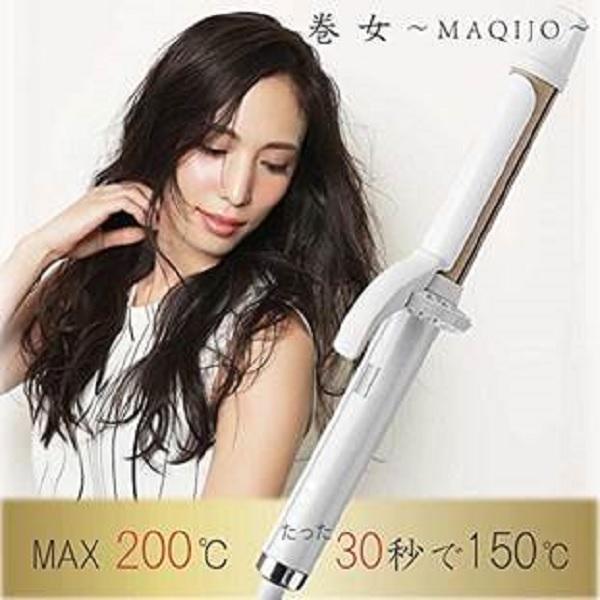 MAQIJO~巻女~ ヘアアイロン コテ カール アイロン 28mm 32mm 水洗い可能 温度調整可能 マキージョ 200℃ カールアイロン