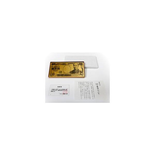 純金箔一万円札カード(金箔工芸品 田じまの純金箔証明書付)