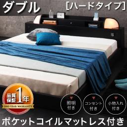 照明・コンセント付きフロアベッド Diner ダイナー ポケットコイルマットレスハード付き ダブルマットレス付 マットレス込み ダブルベッド マットレス ダブル ベッドフレーム フロアベッド ベット 低床ベッド