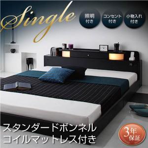 照明・コンセント付きフロアベッド Dewx デュークス スタンダードボンネルコイルマットレス付き シングルマットレス付 マットレス込み シングルベッド ベッドフレーム フロアベッド 寝具・ベッド ローベッド ベット 木製 低床 低床ベッド