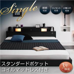 照明・コンセント付きフロアベッド Dewx デュークス スタンダードポケットコイルマットレス付き シングルマットレス付 マットレス込み シングルベッド ベッドフレーム フロアベッド 寝具・ベッド ローベッド ベット 木製 低床 低床ベッド