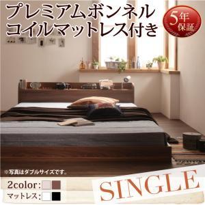 棚・コンセント付きフロアベッド Claire クレール プレミアムボンネルコイルマットレス付き シングルマットレス付 マットレス込み シングルベッド ベッドフレーム フロアベッド 寝具・ベッド ローベッド ベット 木製 低床 低床ベッド