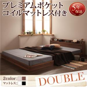 棚・コンセント付きフロアベッド Claire クレール プレミアムポケットコイルマットレス付き ダブルマットレス付 マットレス込み ダブルベッド マットレス ダブル ベッドフレーム フロアベッド ベット 低床ベッド