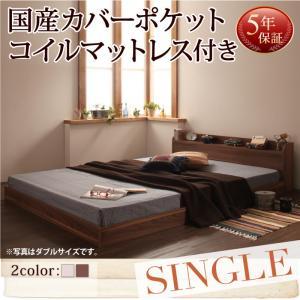 棚・コンセント付きフロアベッド Claire クレール 国産カバーポケットコイルマットレス付き シングルマットレス付 マットレス込み シングルベッド ベッドフレーム フロアベッド 寝具・ベッド ローベッド ベット 木製 低床 低床ベッド