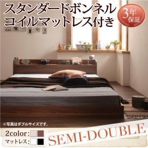 棚・コンセント付きフロアベッド Claire クレール スタンダードボンネルコイルマットレス付き セミダブルマットレス付 マットレス込み セミダブルベッド マットレス セミダブル ベッドフレーム フロアベッド ベット 低床ベッド