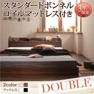 棚・コンセント付きフロアベッド Claire クレール スタンダードボンネルコイルマットレス付き ダブルマットレス付 マットレス込み ダブルベッド マットレス ダブル ベッドフレーム フロアベッド ベット 低床ベッド