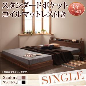 棚・コンセント付きフロアベッド Claire クレール スタンダードポケットコイルマットレス付き シングルマットレス付 マットレス込み シングルベッド ベッドフレーム フロアベッド 寝具・ベッド ローベッド ベット 木製 低床 低床ベッド