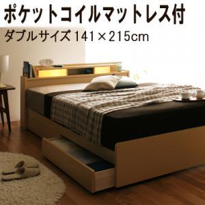 照明・棚付き収納ベッド All-one オールワン ポケットコイルマットレス付き ダブル ダブル ダブルベッド マットレス付き マットレス有り ダブルフレーム 木 木製 フレーム・マットレスセット 収納・引き出し付き