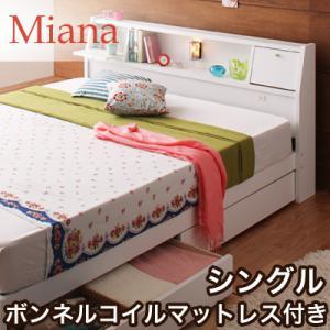 照明・コンセント付き収納ベッド Miana ミアーナ ボンネルコイルマットレス付き シングルシングルベッド マットレス付き マットレス有り 宮棚 棚付き コンセント付き 収納ベット ベッド下