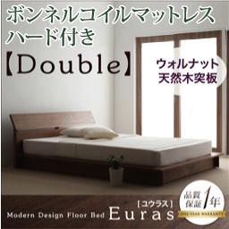 モダンデザインフロアベッド Euras ユウラス ボンネルコイルマットレス付き ダブルマットレス付 マットレス込み ダブルベッド マットレス ダブル ベッドフレーム フロアベッド ベット 低床ベッド