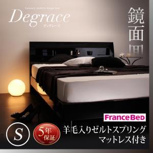 鏡面光沢仕上げ 棚・コンセント付きモダンデザインすのこベッド Degrace ディ・グレース 羊毛入りデュラテクノマットレス付き シングル