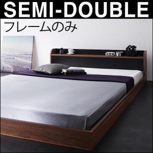 棚・コンセント付きバイカラーデザインフロアベッド DOUBLE-Wood ダブルウッド ベッドフレームのみ セミダブルマットレス無 セミダブルベッド マットレス含まれず ベッドフレーム フロアベッド 寝具・ベッド ローベッド ベット 木製 低床 低床ベッド
