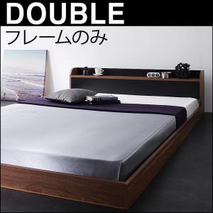 棚・コンセント付きバイカラーデザインフロアベッド DOUBLE-Wood ダブルウッド ベッドフレームのみ ダブルマットレス無 ダブルベッド マットレス含まれず ベッドフレーム フロアベッド 寝具・ベッド ローベッド ベット 木製 低床 低床ベッド