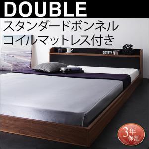 棚・コンセント付きバイカラーデザインフロアベッド DOUBLE-Wood ダブルウッド スタンダードボンネルコイルマットレス付き ダブルマットレス付 マットレス込み ダブルベッド マットレス ダブル ベッドフレーム フロアベッド ベット 低床ベッド