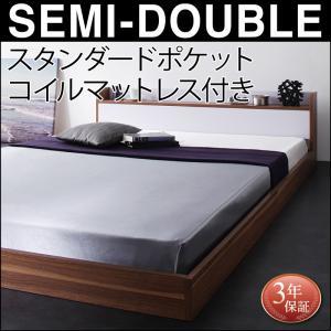 棚・コンセント付きバイカラーデザインフロアベッド DOUBLE-Wood ダブルウッド スタンダードポケットコイルマットレス付き セミダブルマットレス付 マットレス込み セミダブルベッド マットレス セミダブル ベッドフレーム フロアベッド ベット 低床ベッド