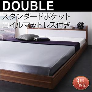 棚・コンセント付きバイカラーデザインフロアベッド DOUBLE-Wood ダブルウッド スタンダードポケットコイルマットレス付き ダブルマットレス付 マットレス込み ダブルベッド マットレス ダブル ベッドフレーム フロアベッド ベット 低床ベッド