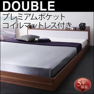 棚・コンセント付きバイカラーデザインフロアベッド DOUBLE-Wood ダブルウッド プレミアムポケットコイルマットレス付き ダブルマットレス付 マットレス込み ダブルベッド マットレス ダブル ベッドフレーム フロアベッド ベット 低床ベッド