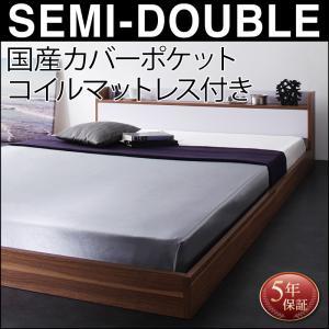 棚・コンセント付きバイカラーデザインフロアベッド DOUBLE-Wood ダブルウッド 国産カバーポケットコイルマットレス付き セミダブルマットレス付 マットレス込み セミダブルベッド マットレス セミダブル ベッドフレーム フロアベッド ベット 低床ベッド