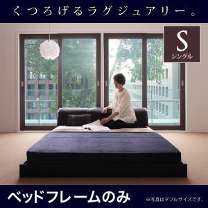 モダンデザインフロアベッド MAD マッド ベッドフレームのみ シングルマットレス無 シングルベッド ベッドフレーム フロアベッド 寝具・ベッド ローベッド ベット 木製 低床 低床ベッド