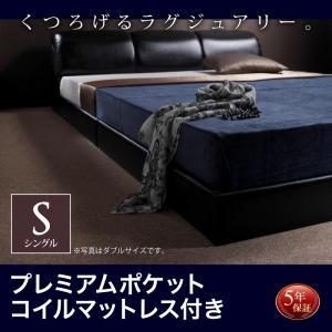 モダンデザインフロアベッド MAD マッド プレミアムポケットコイルマットレス付き シングルマットレス付 マットレス込み シングルベッド ベッドフレーム フロアベッド 寝具・ベッド ローベッド ベット 木製 低床 低床ベッド