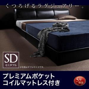 モダンデザインフロアベッド MAD マッド プレミアムポケットコイルマットレス付き セミダブルマットレス付 マットレス込み セミダブルベッド マットレス セミダブル ベッドフレーム フロアベッド ベット 低床ベッド