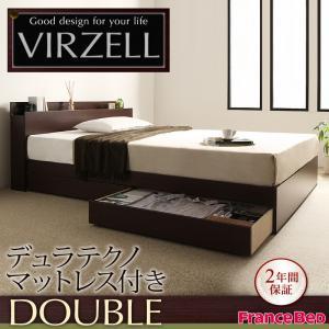 棚・コンセント付き収納ベッド virzell ヴィーゼル デュラテクノマットレス付き ダブル