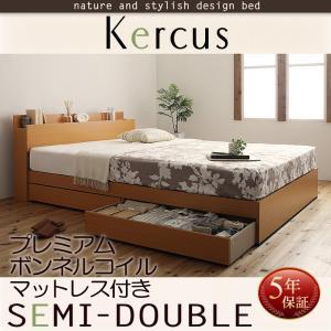 棚・コンセント付き収納ベッド Kercus ケークス プレミアムボンネルコイルマットレス付き セミダブル