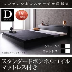 棚・コンセント付きフロアベッド Verhill ヴェーヒル スタンダードボンネルコイルマットレス付き ダブルマットレス付 マットレス込み ダブルベッド マットレス ダブル ベッドフレーム フロアベッド ベット 低床ベッド