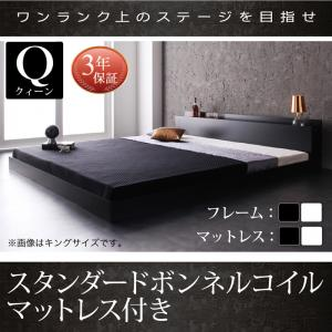 棚・コンセント付きフロアベッド Verhill ヴェーヒル スタンダードボンネルコイルマットレス付き クイーン(Q×1)マットレス付 マットレス込み クィーンサイズ マットレス セミダブル ベッドフレーム フロアベッド ベット 低床ベッド