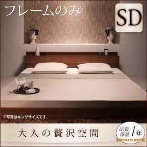 棚・コンセント付きフロアベッド mon ange モナンジェ ベッドフレームのみ セミダブルマットレス付 マットレス込み セミダブルベッド マットレス セミダブル ベッドフレーム フロアベッド ベット 低床ベッド
