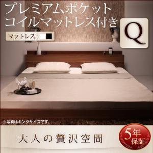 棚・コンセント付きフロアベッド mon ange モナンジェ プレミアムポケットコイルマットレス付き クイーン(Q×1)マットレス付 マットレス込み クィーンサイズ マットレス セミダブル ベッドフレーム フロアベッド ベット 低床ベッド