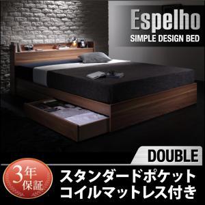 ウォルナット柄/棚・コンセント付き収納ベッド Espelho エスペリオ ポケットコイルマットレスレギュラー付き ダブル