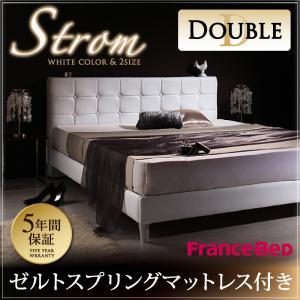 白 ホワイト モダンデザイン・高級レザー・大型ベッド Strom シュトローム ゼルトスプリングマットレス付き ダブル
