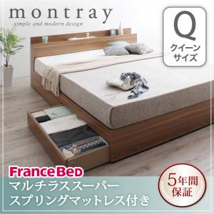 棚・コンセント付収納ベッド Montray モントレー マルチラススーパースプリングマットレス付き クイーン(SS×2)