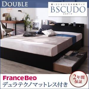 棚・コンセント付き収納ベッド Bscudo ビスクード デュラテクノマットレス付き ダブル