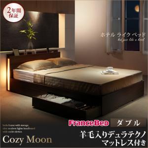 スリムモダンライト付き収納ベッド Cozy Moon コージームーン 羊毛入りデュラテクノマットレス付き ダブル