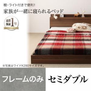 大型モダンフロアベッド ENTRE アントレ ベッドフレームのみ セミダブルマットレス無 セミダブルベッド マットレス含まれず ベッドフレーム フロアベッド 寝具・ベッド ローベッド ベット 木製 低床 低床ベッド