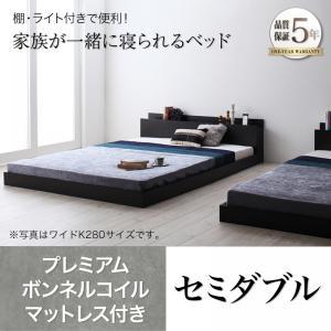 大型モダンフロアベッド ENTRE アントレ プレミアムボンネルコイルマットレス付き セミダブルマットレス付 マットレス込み セミダブルベッド マットレス セミダブル ベッドフレーム フロアベッド ベット 低床ベッド
