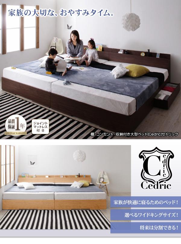 https://image.rakuten.co.jp/improve-homestyle/cabinet/040117302/040117302_w_52_wg_01.jpg