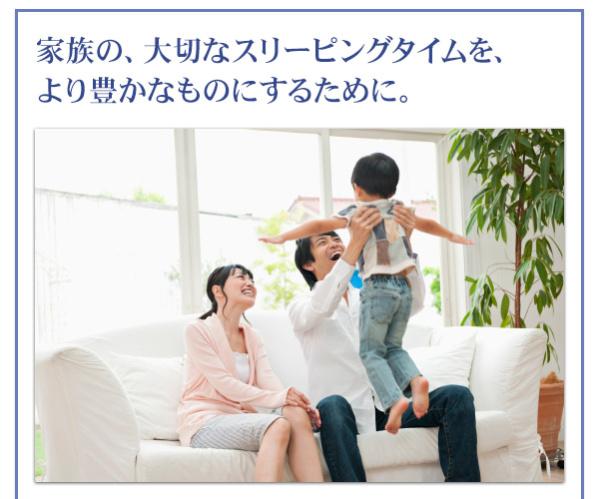 https://image.rakuten.co.jp/improve-homestyle/cabinet/040117302/040117302_w_52_wg_02.jpg