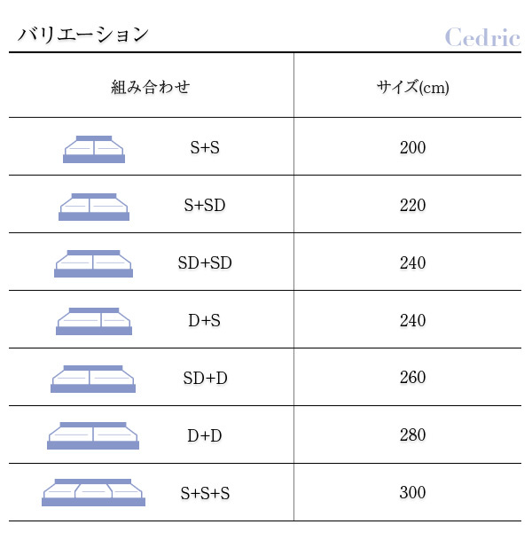 https://image.rakuten.co.jp/improve-homestyle/cabinet/040117302/040117302_w_52_wg_07.jpg