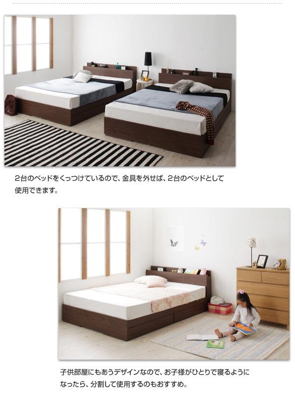 https://image.rakuten.co.jp/improve-homestyle/cabinet/040117302/040117302_w_52_wg_11.jpg