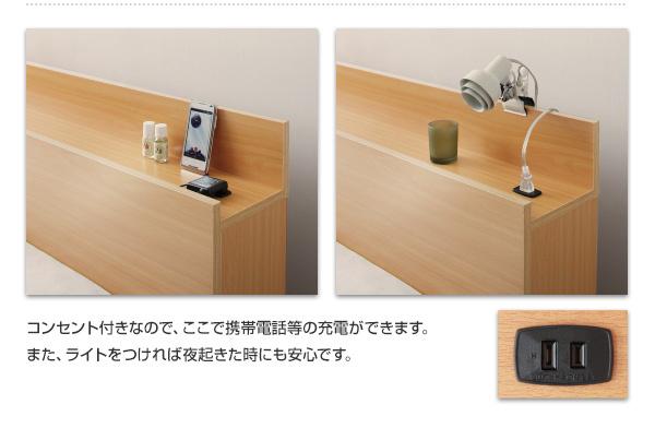 https://image.rakuten.co.jp/improve-homestyle/cabinet/040117302/040117302_w_52_wg_13.jpg