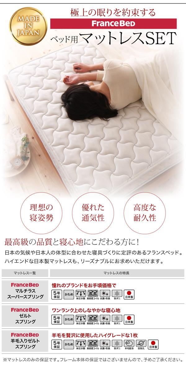 https://image.rakuten.co.jp/improve-homestyle/cabinet/040117302/040117302_w_52_wg_17.jpg