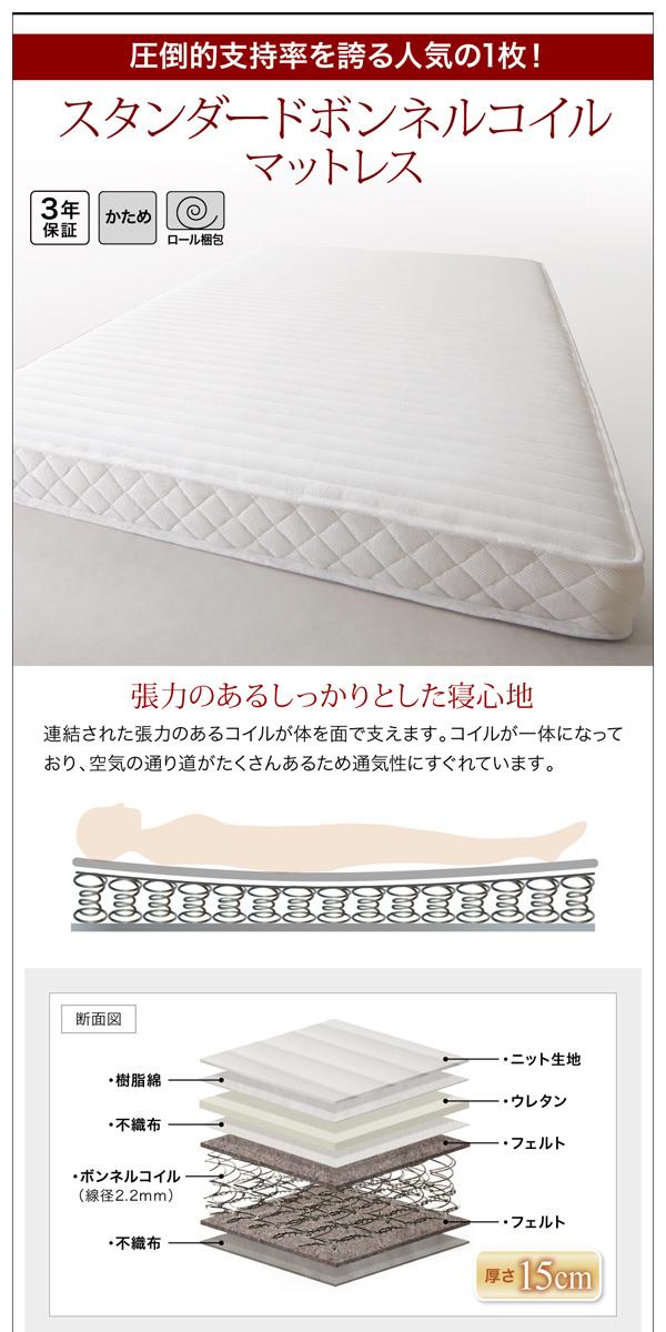 https://image.rakuten.co.jp/improve-homestyle/cabinet/040117302/040117302_w_52_wg_18.jpg