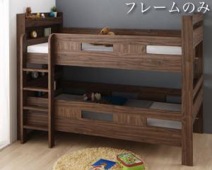ファミリーベッド 将来分割可能 2段ベッド対応 分割可能ベッド 木製 ワイドキングサイズベッド Whentoss ウェントス ベッドフレームのみ フルガード ワイドK200マットレス無 マットレス別売り 大型 ワイドサイズベッド ワイドサイズ 添い寝 子供用ベッド