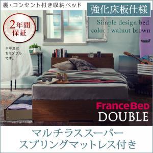 棚・コンセント付き収納ベッド Arcadia アーケディア マルチラススーパースプリングマットレス付き 床板仕様 ダブル