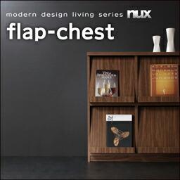 シンプルモダンリビングシリーズ nux ヌクス フラップチェスト収納 収納家具 テレビボード キャビネット シェルフ チェスト